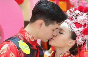 Праздник влюблённых в Китае