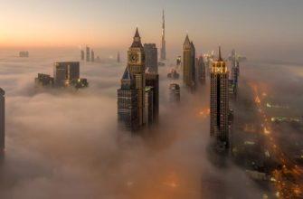 Дубаи смог