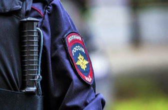 Плечо-полицейского