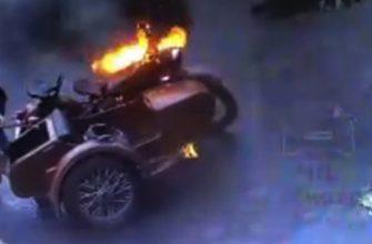 Поджёг мотоцикла