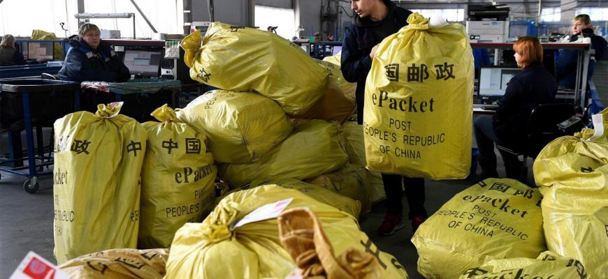 Посылки из Китая