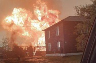 Пожар в Казачинском