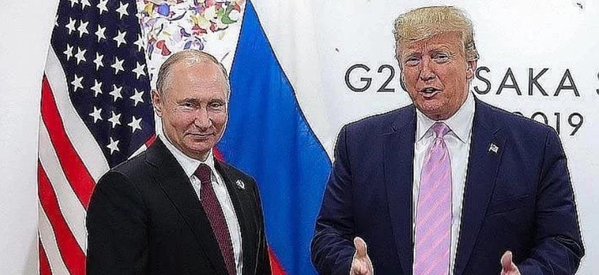 Трамп, Путин, G7