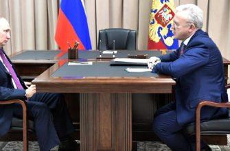Путин и Усс