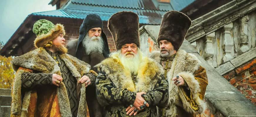 Русские бояре