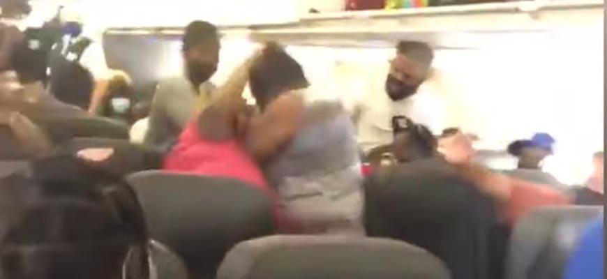 Драка в самолёте