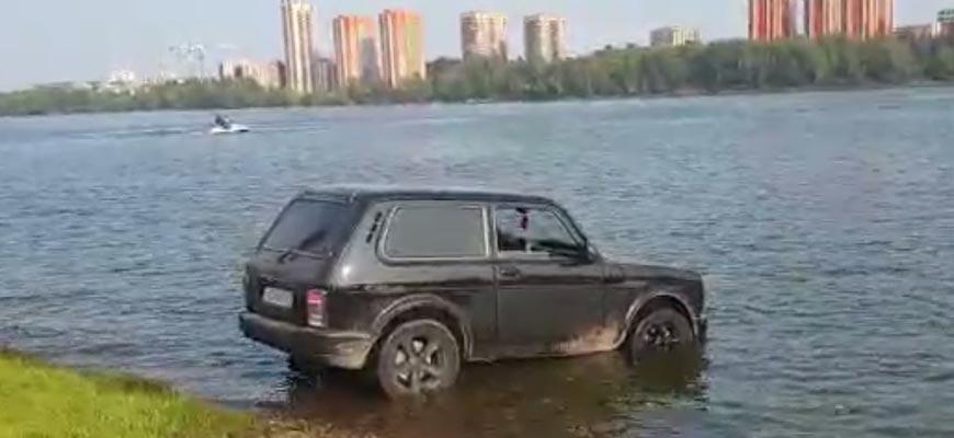 Утопил-Ниву