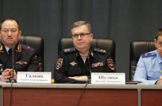 Виталий-Шулика