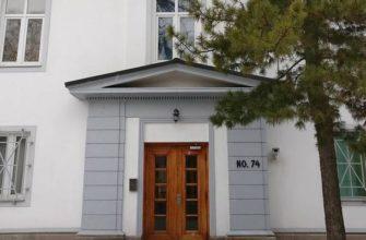 Здание посольства РФ в Норвегии