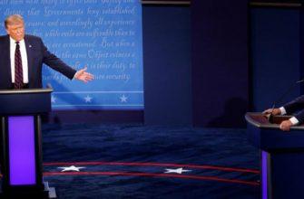 Дебаты-Трамп-Байден