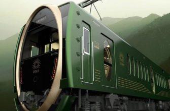 Футуристический поезд