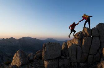 Дружба помощь горы