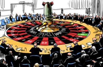 ООН карикатура
