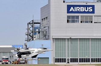 Airbus завод вывеска фасад