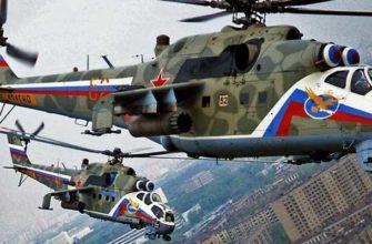 День армейской авиации России