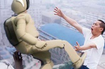 Робот-сбрасывает-человека