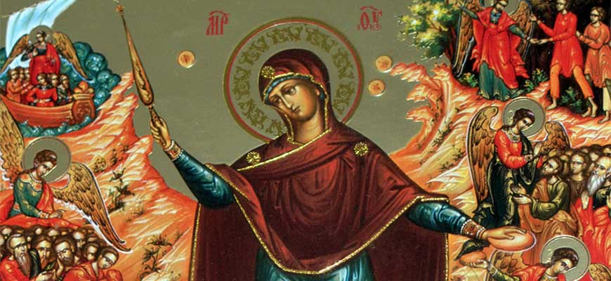 Скорбящая-Божья-Мать-Светец
