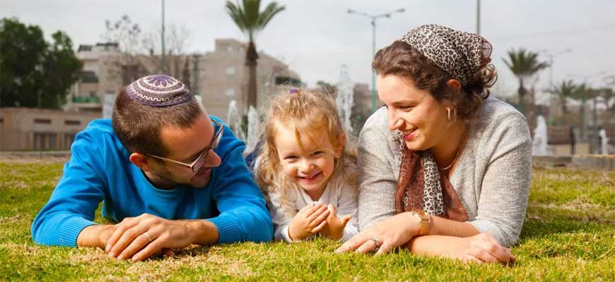 Израильская семья