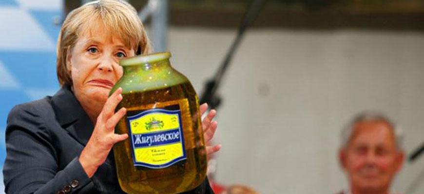 Меркель-и-Жигулёвское