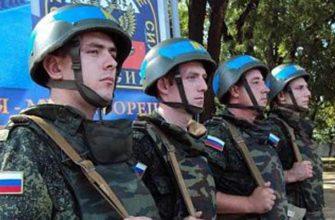 Российские-военные-миротвор