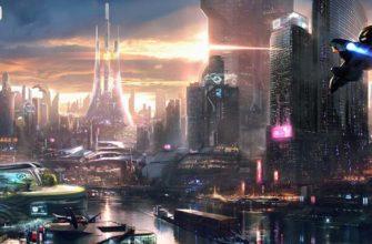 День-научной-фантастики