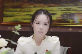 Джин Хуэй