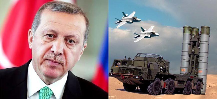 Эрдоган-и-С-400