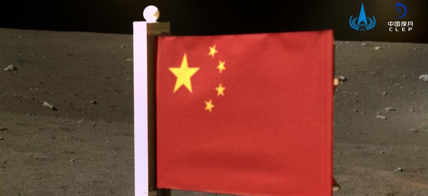 Флаг Китая на Луне