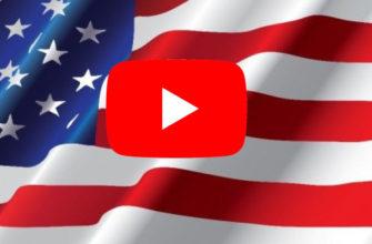 Флаг США YouTube
