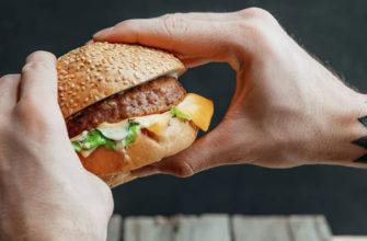 Гамбургер в руках