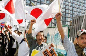 Демонстрация националистов в Японии
