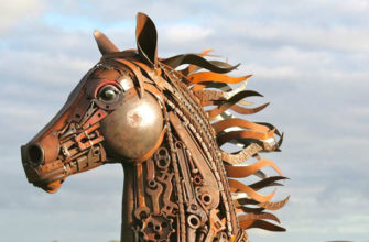 Конь железный