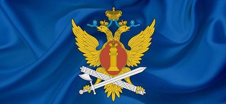 День работника уголовно-исполнительной системы России