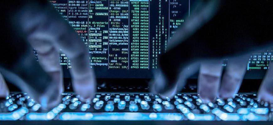 Руки хакера на клаве