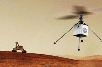 Марсианский вертолёт