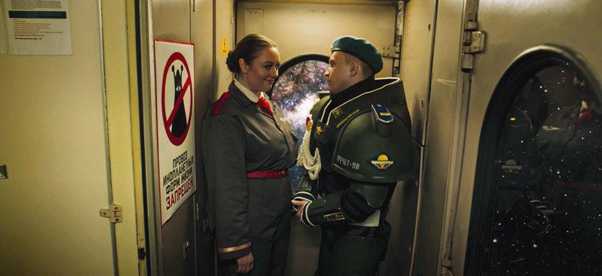 Русский космопоезд тамбур