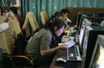 китайцы кушают за компьютером