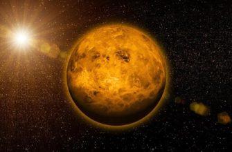 Планета Венера в свете Солнца