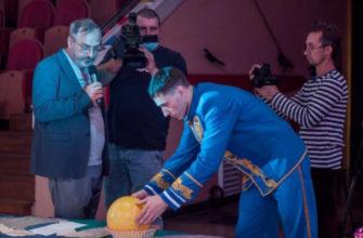 Михаил Иванов взвешивание мяча