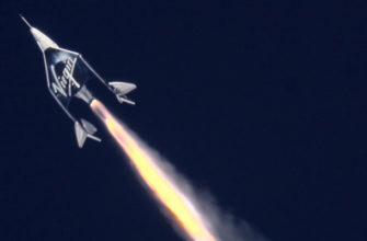 Virgin Galactic полёт